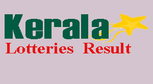 Nirmal Lottery NR 94 Result 9.11.2018