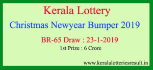 Christmas New Year Bumper 2019 - BR 65 Lottery Result 23.01.2019
