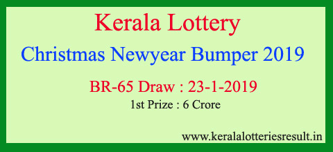 New Year Bumper Lottery