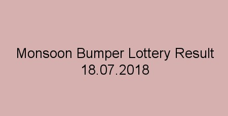 Monsoon Bumper Lottery BR 62 Result 18-7-2018