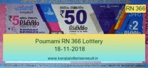 Pournami Lottery RN 366 Result 18.11.2018