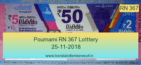 Pournami Lottery RN 367 Result 25.11.2018