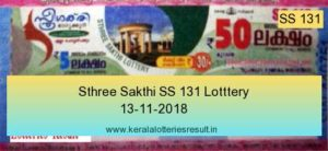 Sthree Sakthi Lottery SS 131 Result 13.11.2018
