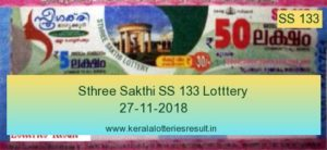 Sthree Sakthi Lottery SS 133 Result 27.11.2018