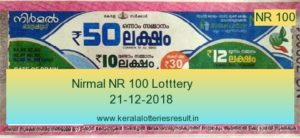 Nirmal Lottery NR 100 Result 21.12.2018