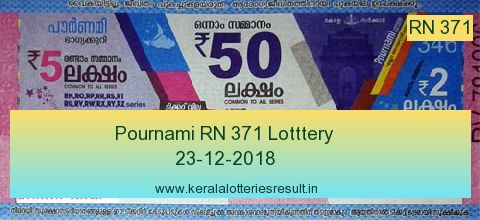 Pournami Lottery RN 371 Result 23.12.2018