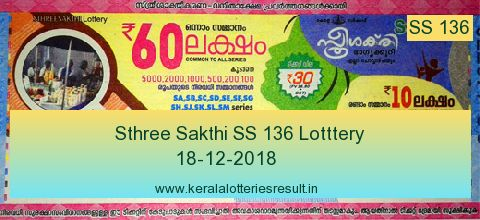 Sthree Sakthi Lottery SS 136 Result 18.12.2018