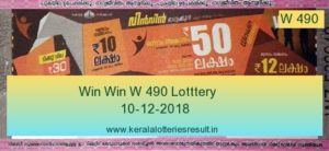 Win Win Lottery W 490 Result 10.12.2018