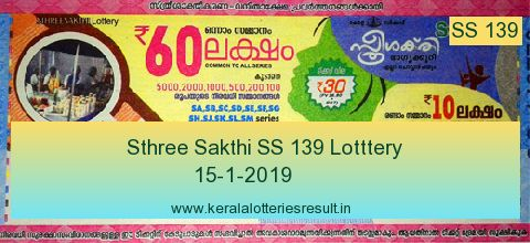Sthree Sakthi Lottery SS 139 Result 15.1.2019