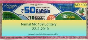 Nirmal Lottery NR 109 Result 22.2.2019