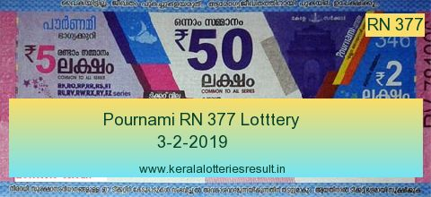 Pournami Lottery RN 377 Result 3.2.2019