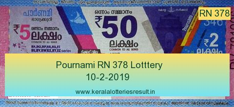 Pournami Lottery RN 378 Result 10.2.2019