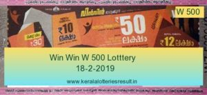 Win Win Lottery W 500 Result 18.2.2019