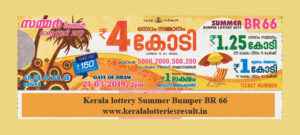 Summer Bumper 2019 - Kerala lottery BR 66 Prize Structure - 21-03-2019