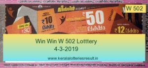 Win Win Lottery W 502 Result 4.3.2019