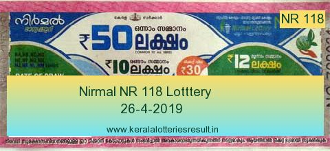 Nirmal Lottery NR 118 Result 26.4.2019