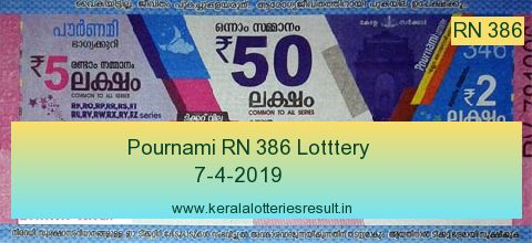 Pournami Lottery RN 386 Result 7.4.2019
