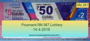 Pournami Lottery RN 387 Result 14.4.2019