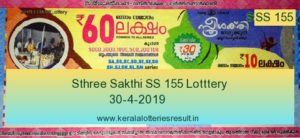 Sthree Sakthi Lottery SS 155 Result 30.4.2019