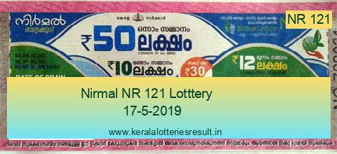 Nirmal Lottery NR 121 Result 17.5.2019