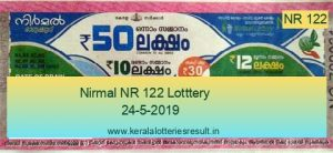 Nirmal Lottery NR 122 Result 24.5.2019