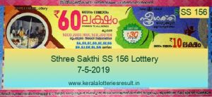 Sthree Sakthi Lottery SS 156 Result 7.5.2019