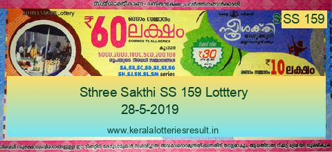 Sthree Sakthi Lottery SS 159 Result 28.5.2019