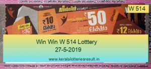Win Win Lottery W 514 Result 27.5.2019