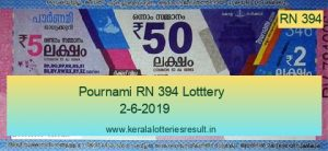 Pournami Lottery RN 394 Result 2.6.2019