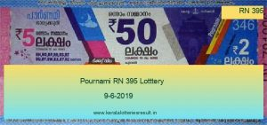 Pournami Lottery RN 395 Result 9.6.2019