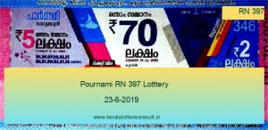 Pournami Lottery RN 397 Result 23.6.2019 - Live Result