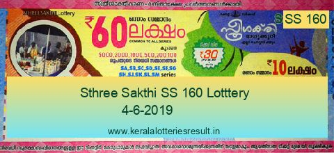 Sthree Sakthi Lottery SS 160 Result 4.6.2019