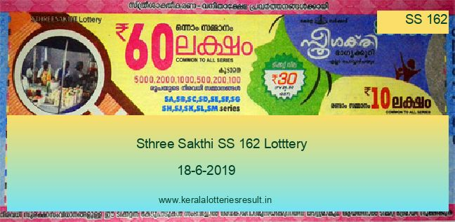 Sthree Sakthi Lottery SS 162 Result 18.6.2019