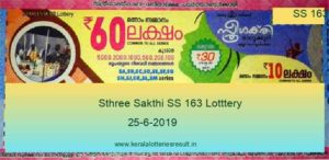 Sthree Sakthi Lottery SS 163 Result 25.6.2019 (Live Result)