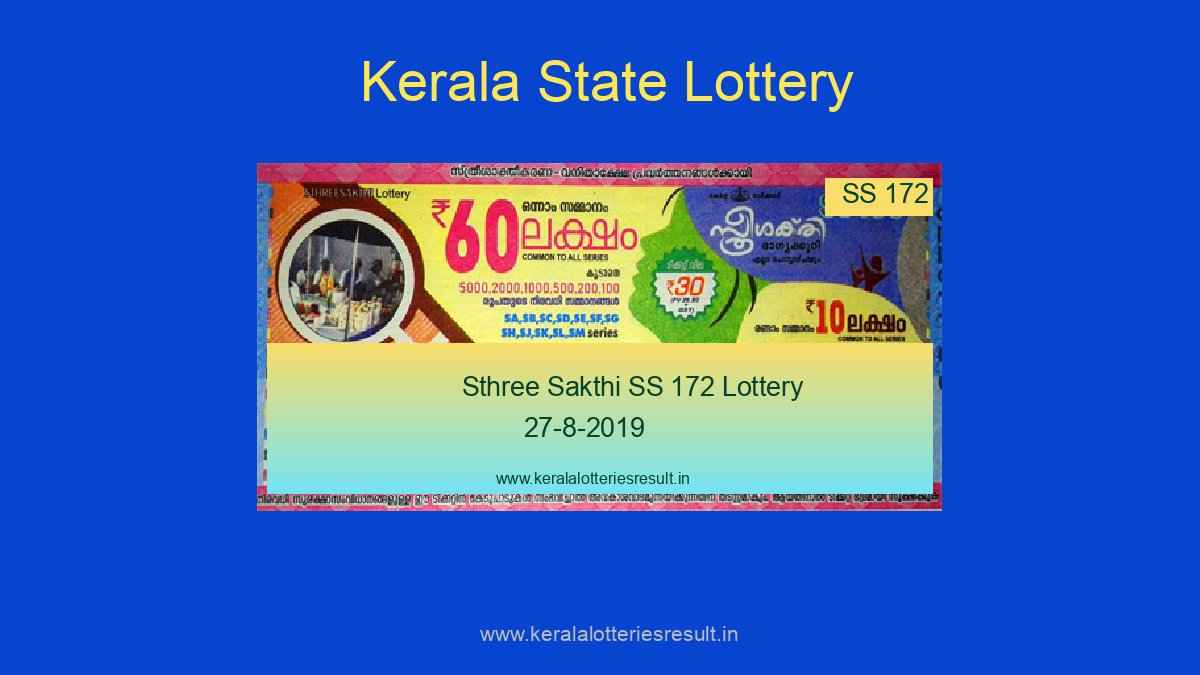Sthree Sakthi Lottery SS 172 Result 27.8.2019 (Live Result)