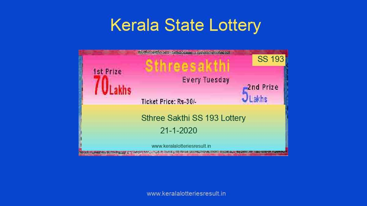 Sthree Sakthi Lottery SS 193 Result 21.1.2020 (Live Result)