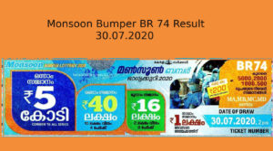 Monsoon Bumper 2020 Result 30.7.2020 (Kerala lottery BR 74 )