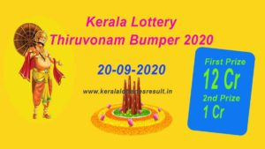 Thiruvonam Bumper 2020 Result 20.9.2020 (BR 75) {OUT} | Published