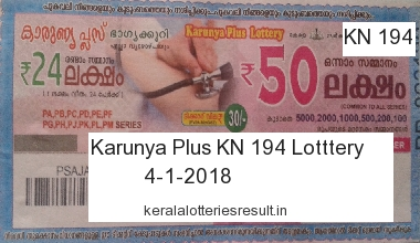 Kerala Lottery: KARUNYA PLUS KN 194 Lottery Result 4.1.2018