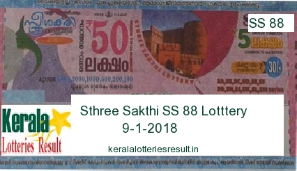 STHREE SAKTHI SS 88 Lottery Result 9-1-2018