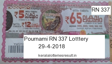 Kerala Lottery: POURNAMI Lottery RN 337 Result 29.4.2018