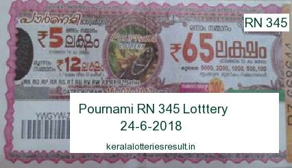 Kerala Lottery: Pournami Lottery RN 345 Result 24.6.2018