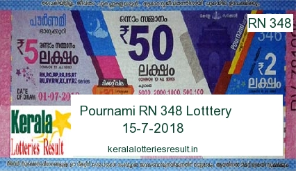Kerala Lottery: Pournami Lottery RN 348 Result 15.7.2018