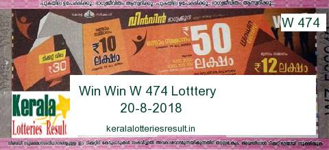 Kerala Lottery: Win Win Lottery W 474 Result 20.8.2018 (new date-27th Monday 2018)