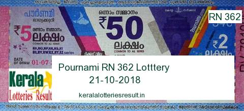 Kerala Lottery: Pournami Lottery RN 362 Result 21.10.2018