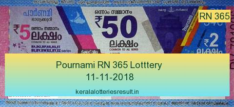 Kerala Lottery: Pournami Lottery RN 365 Result 11.11.2018